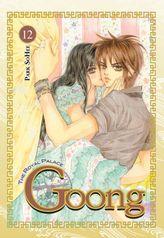 Goong, Vol. 12