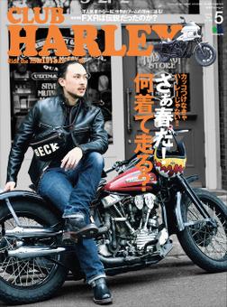 CLUB HARLEY 2016年5月号 Vol.190-電子書籍