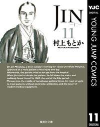 JIN―仁― 11