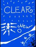 絵本「CLEAR4」