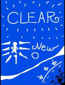 絵本「CLEAR4」-電子書籍