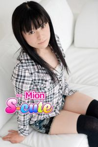 【S-cute】Mion #3