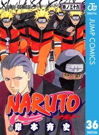 NARUTO―ナルト― モノクロ版 36