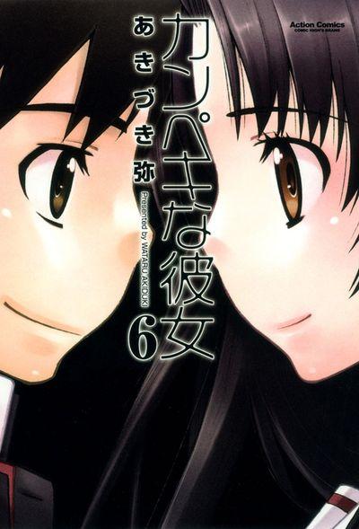 The Perfect Girlfriend, Vol.6