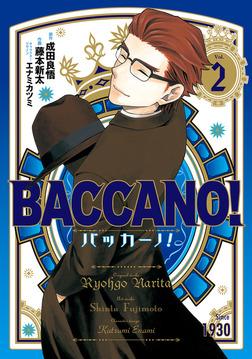 バッカーノ! 2巻-電子書籍