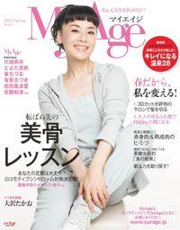 MyAge 2015 Spring