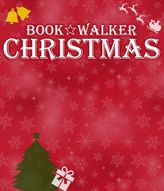 Special Christmas 2019 Bookshelf Skin
