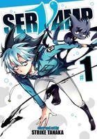 Servamp Vol. 1
