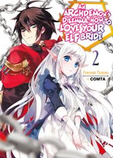 FREE: An Archdemon's Dilemma: How to Love Your Elf Bride: Volume 2