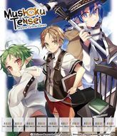 Mushoku Tensei: Jobless Reincarnation (Light Novel): Bookshelf Skin