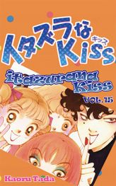 itazurana Kiss, Volume 15