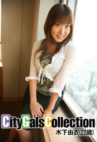 City Gals Collection 木下由衣(22歳)