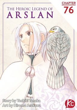 The Heroic Legend of Arslan Chapter 76