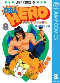 自由人HERO 8