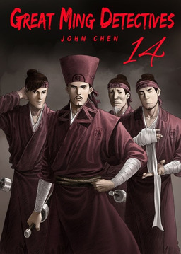 Great Ming Detectives, Chapter 14