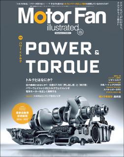 Motor Fan illustrated Vol.123-電子書籍