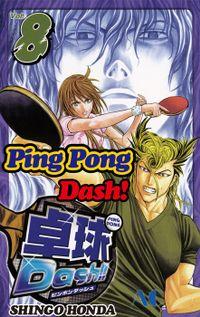 Ping Pong Dash!, Volume 8