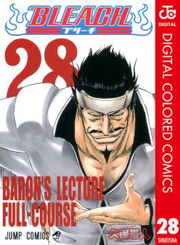 BLEACH カラー版 28-電子書籍