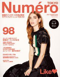 Numero Tokyo 2016年7・8月合併号