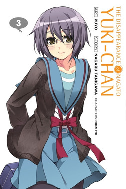 The Disappearance of Nagato Yuki-chan, Vol. 3-電子書籍