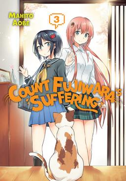 Count Fujiwara's Suffering, Vol. 3