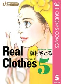 Real Clothes 5