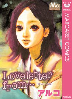 Loveletter from・・・-電子書籍