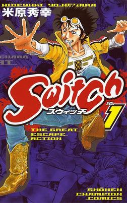 Switch VOL.1-電子書籍