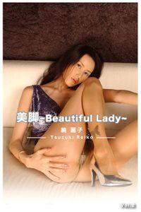 【美脚】美脚~Beautiful Lady~ Vol.2 / 続麗子