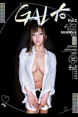 素人GAL生中出し Vol.2 / MARINA-電子書籍