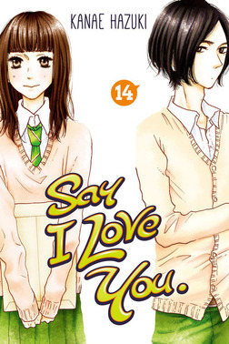 Say I Love You. 14-電子書籍
