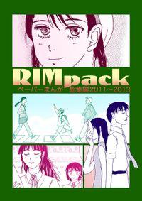 RIMpack2011〜2013