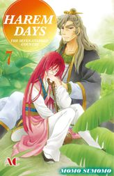 HAREM DAYS THE SEVEN-STARRED COUNTRY, Volume 7
