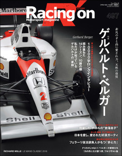 Racing on No.497-電子書籍