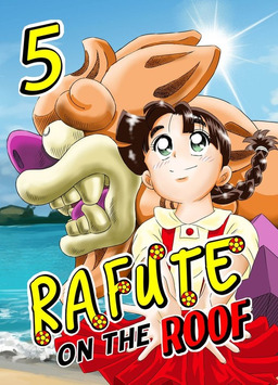 Rafute on the Roof, Chapter 5