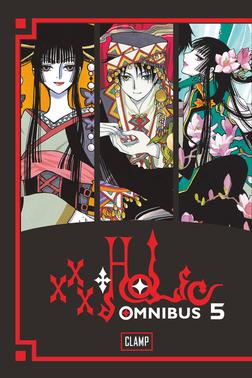 xxxHOLiC Omnibus 5-電子書籍