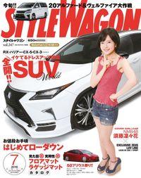 STYLE WAGON 2016年7月号