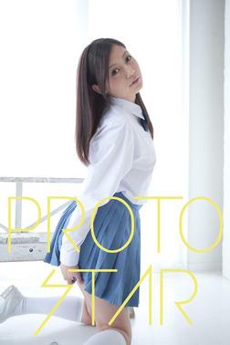 PROTO STAR 美華 vol.2-電子書籍