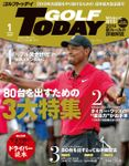 GOLF TODAY 2019年1月号