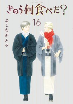 【TOP MANGA BÁN CHẠY】Tuần Thứ IV / 12: Từ ngày 23/12 đến 29/12