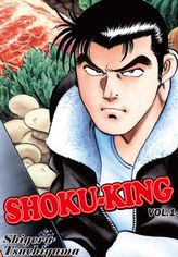 [Bundle Set 50% OFF] SHOKU-KING, Volume 1-10