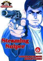 STEAMING SNIPER, Volume 6