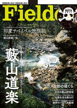 Fielder vol.34-電子書籍
