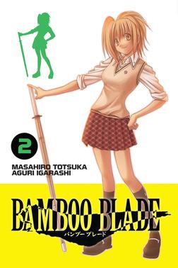 BAMBOO BLADE, Vol. 2-電子書籍
