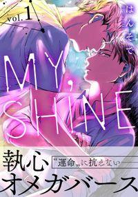 MY,SHINE 1