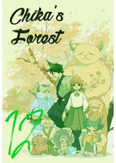 Chika's Forest, Chapter 12