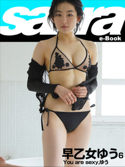 You are sexy,ゆう 早乙女ゆう6 [sabra net e-Book]-電子書籍