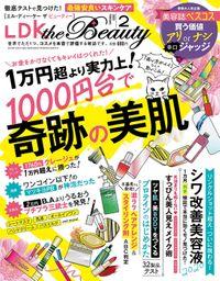 LDK the Beauty (エル・ディー・ケー ザ ビューティー)2020年2月号