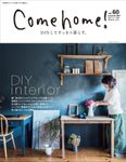 Come home! vol.60
