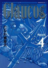 Glaucos(4)